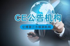 How to apply for CE certificate of mobile phone